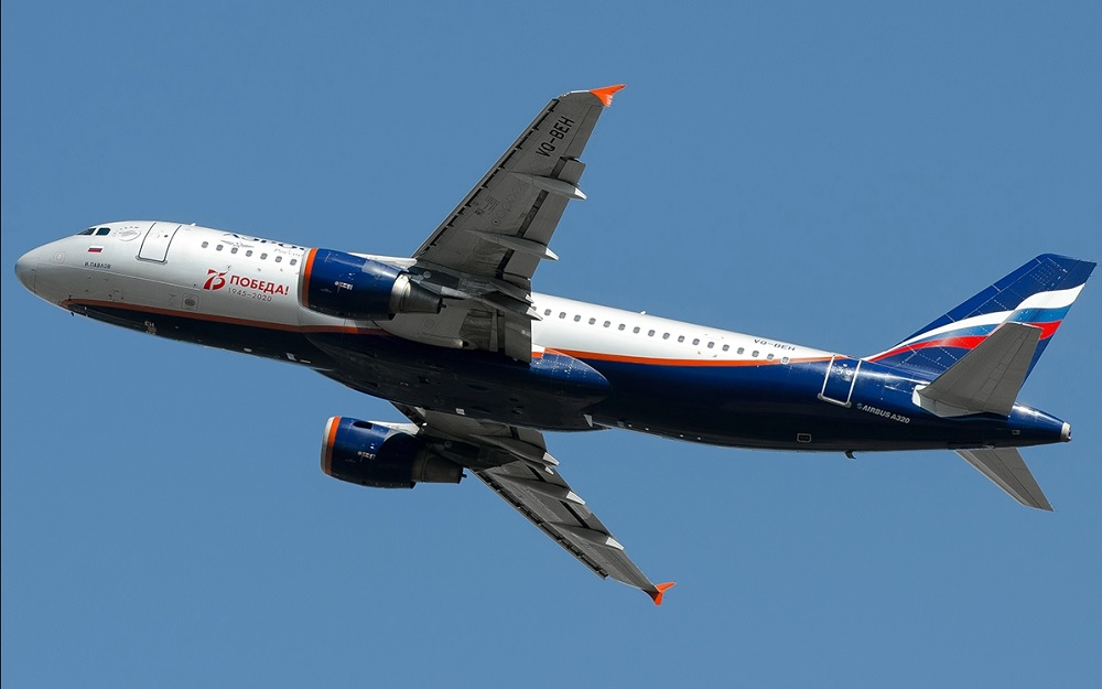 Aeroflot - Letovi na liniji Beograd Moskva
