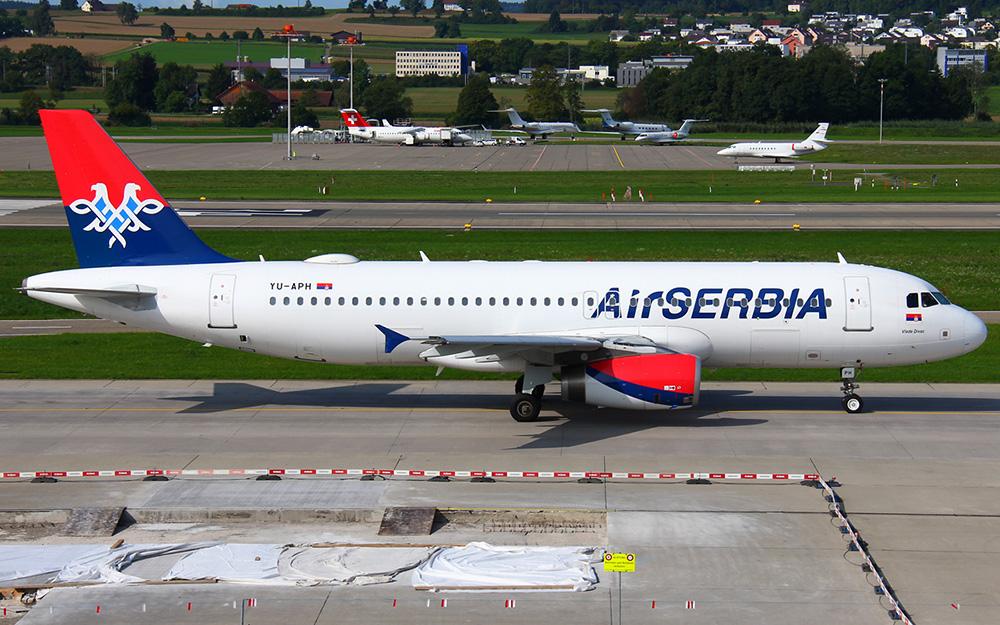 Air Serbia – Vikend promotivna akcija 2018