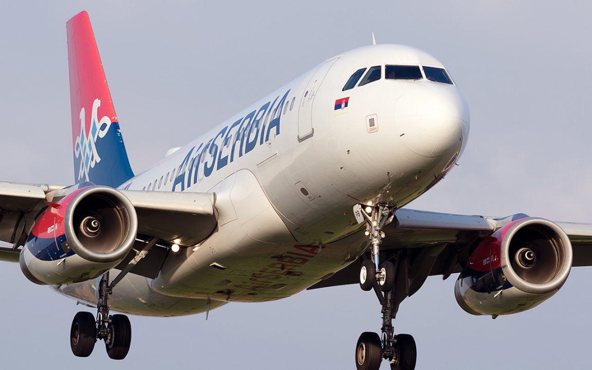 Air Serbia - Ugrabi svoje mesto promo