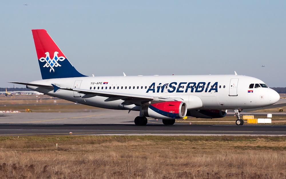 Air Serbia Vikend promotivna akcija online kupovina decembar 2017