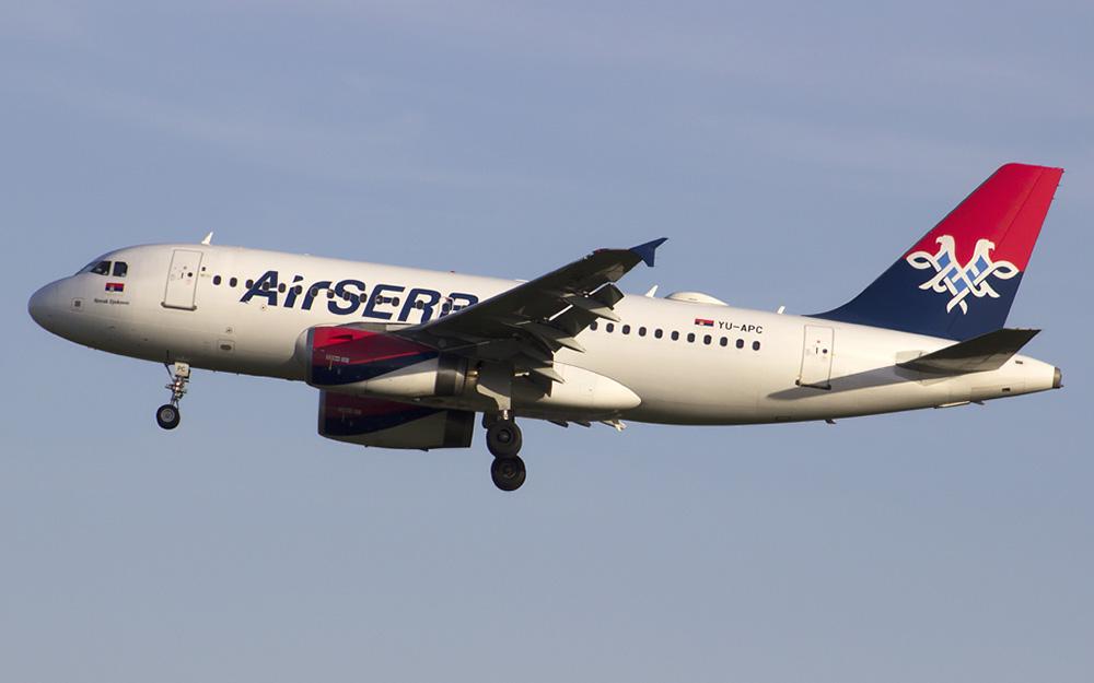 Air Serbia promotivna akcija online kupovina avio karte jun 2017