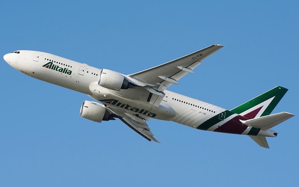 Alitalia avio kompanija karte