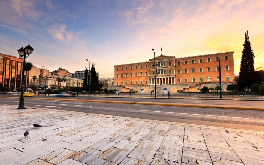 Atina 333 dana čudesnog sunca