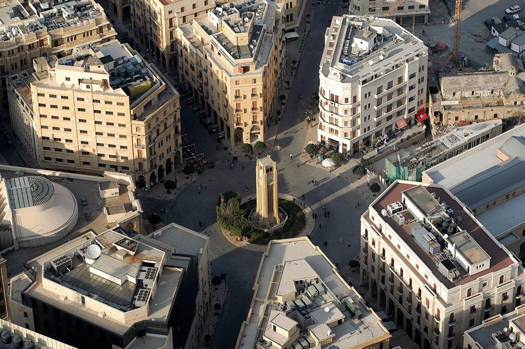 Avio Karte Beograd Beirut