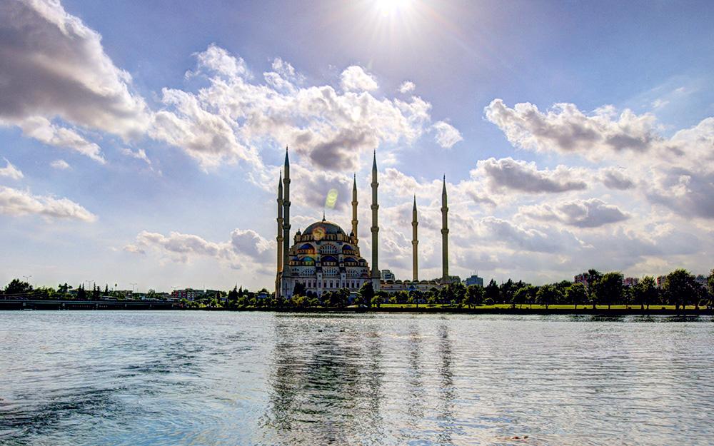 Avio karte Beograd Adana