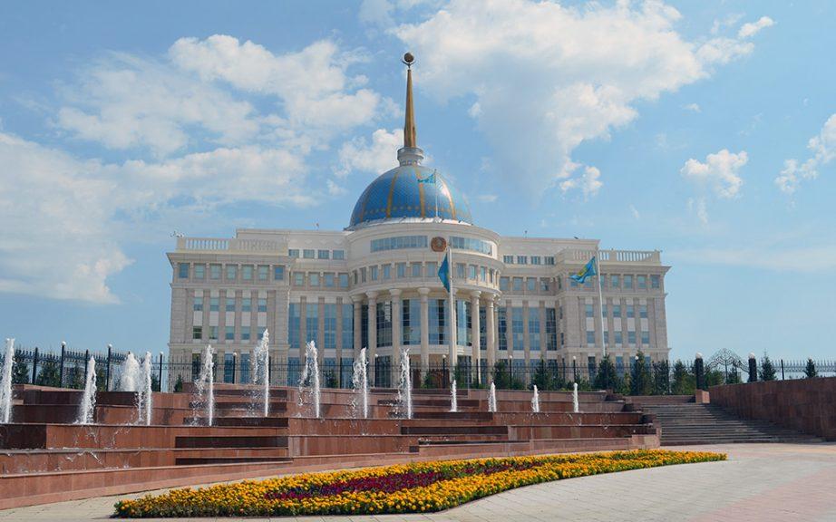 Avio karte Beograd Astana