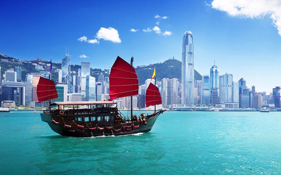 Avio karte Beograd Hong Kong