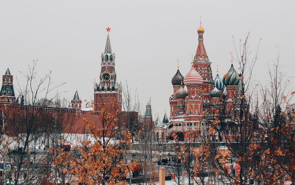 Avio karte Beograd Moskva Domodedovo