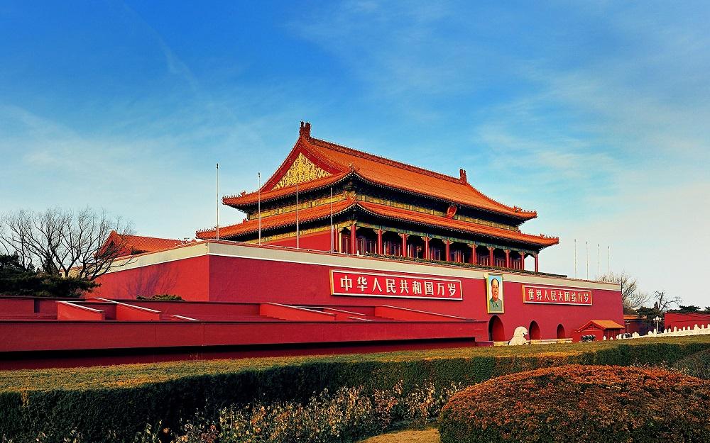 Avio karte Beograd Peking