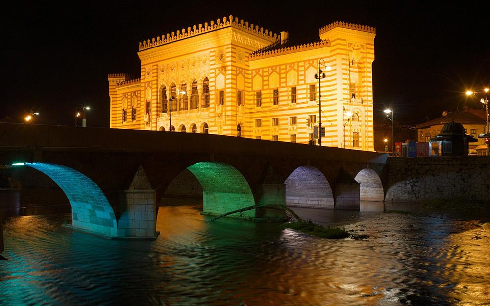 Avio karte Beograd Sarajevo