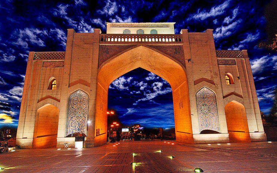Avio karte Beograd Shiraz