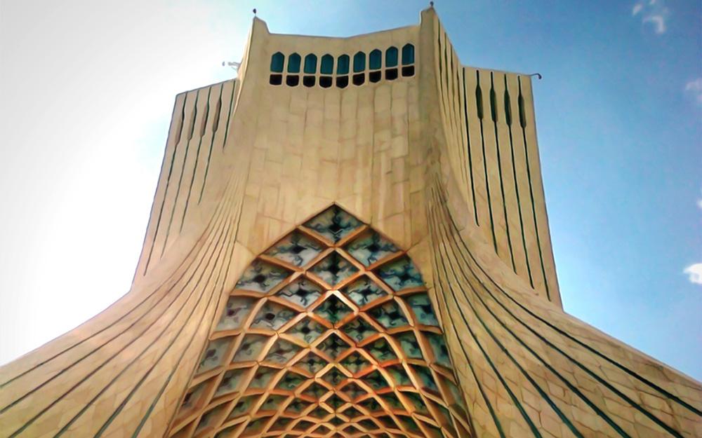 Avio karte Beograd Teheran