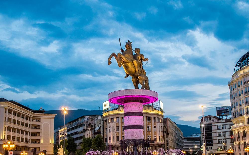 Avio karte Bratislava Skoplje Skopje