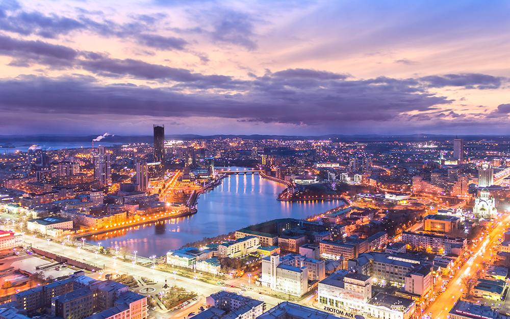 Avio karte Tivat Yekaterinburg