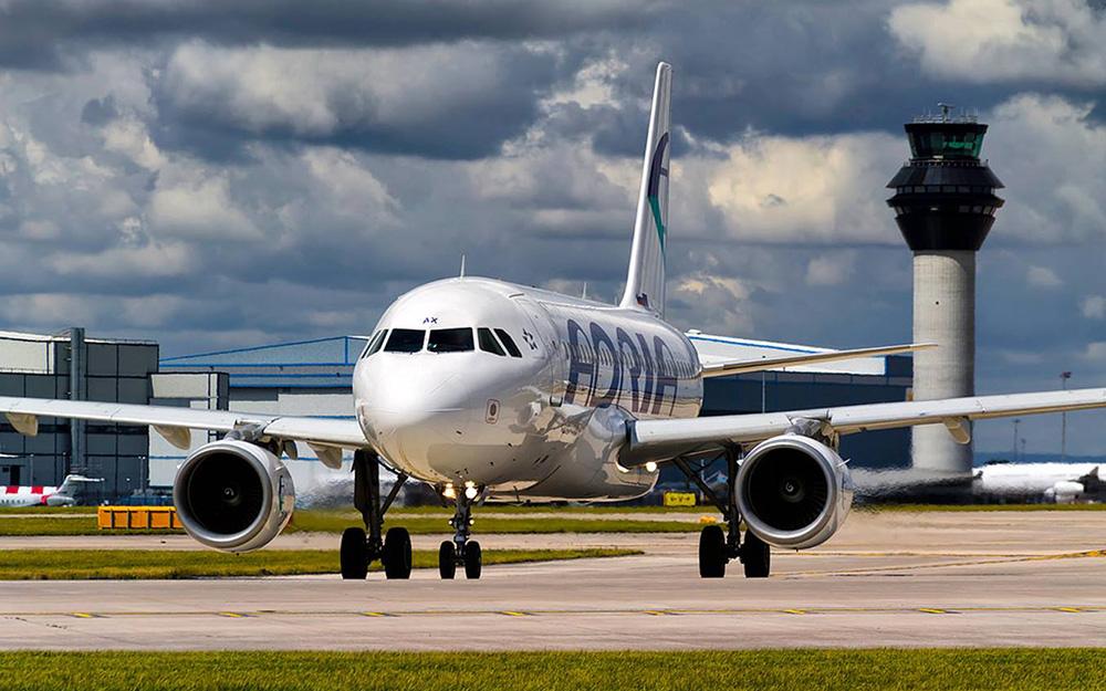 Avio kompanija Adria Airways