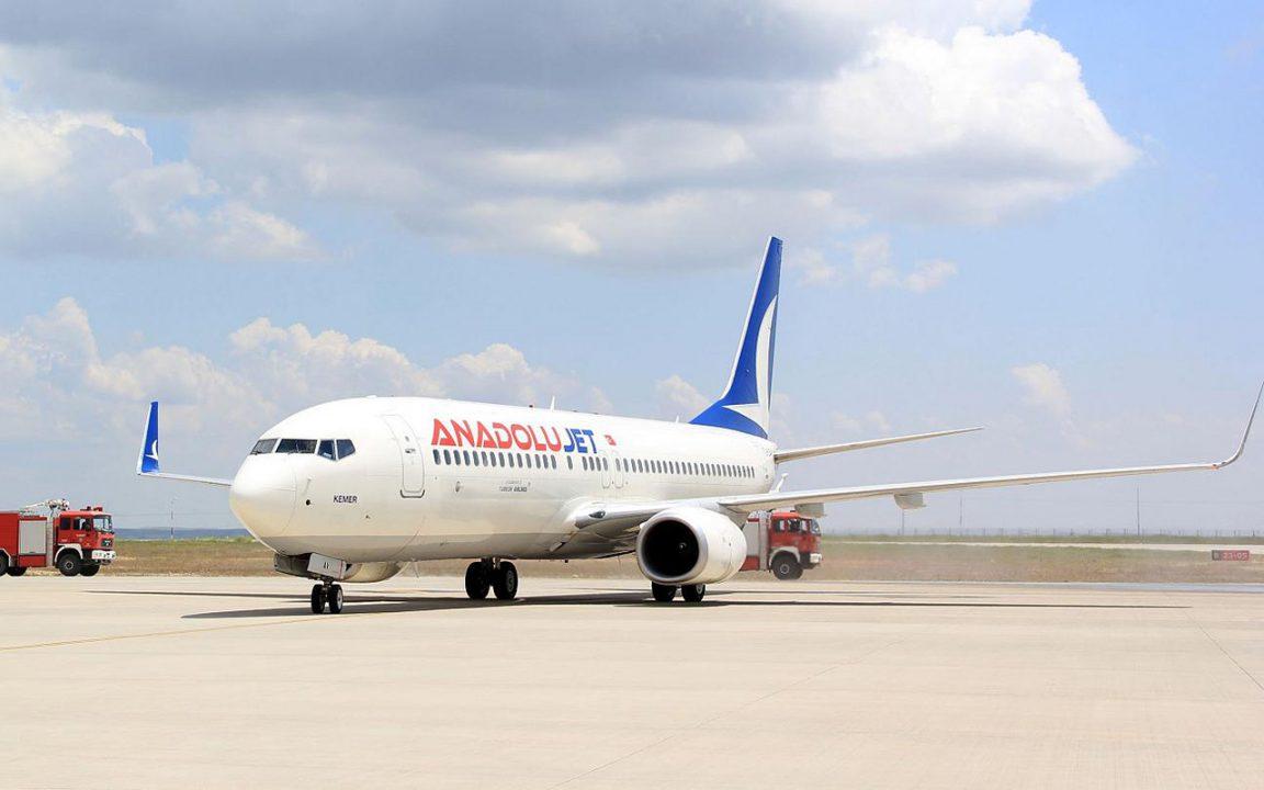 Avio kompanija AnadoluJet