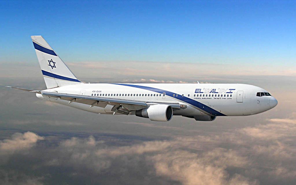 EL Israeli Airlines