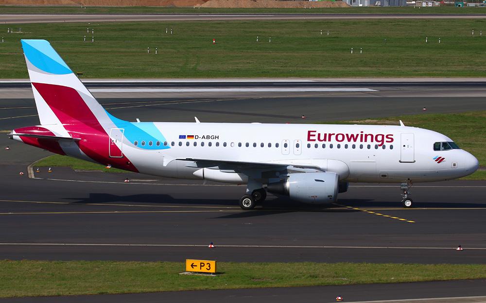 Eurowings Sarajevo Diseldorf avio karte nova linija 2017
