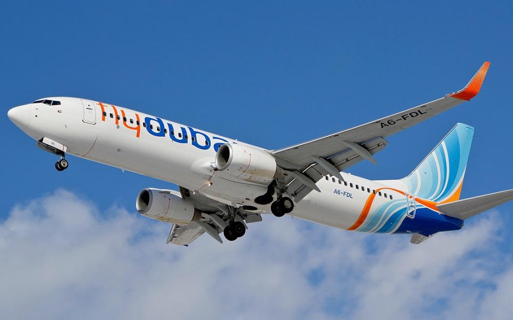 FlyDubai - Promotivna cena avio karte Podgorica Sarajevo