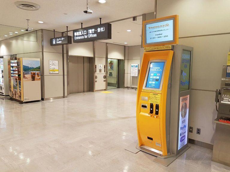 Friday Blog - Kako konvertovati neiskorišćene strane valute sa putovanja