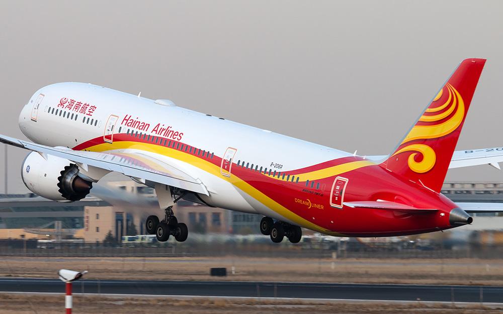 Hainan Airlines ukida liniju Beograd Peking