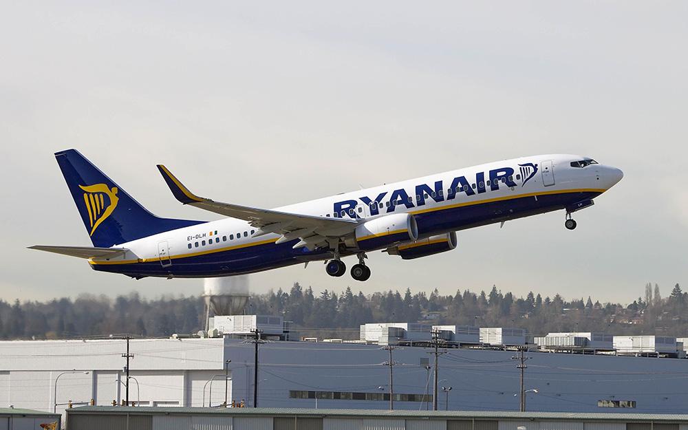Kako kupiti avio kartu Ryanair