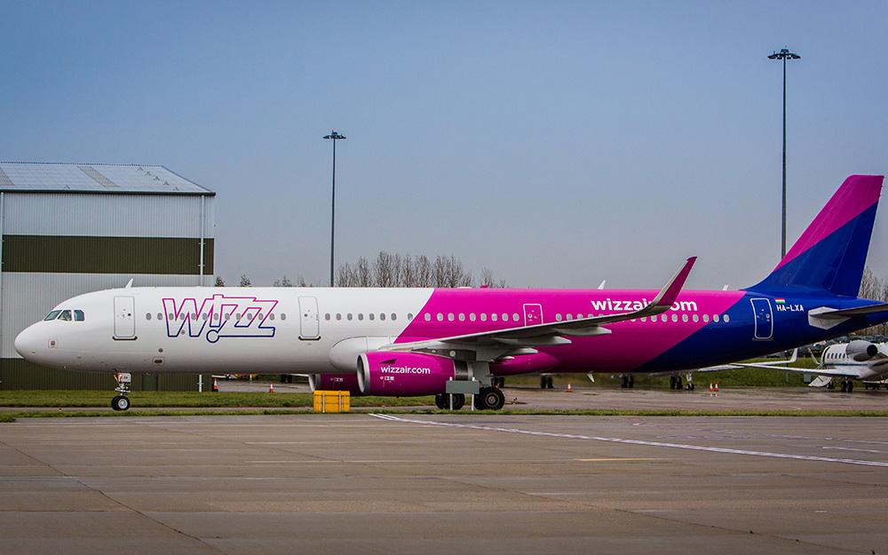 Kako kupiti avio kartu Wizz Air