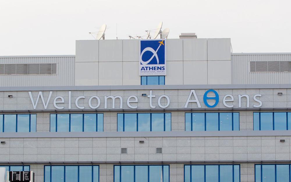 Letovi iz Atine Athens