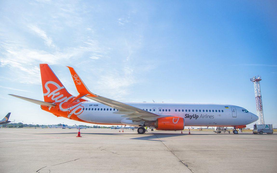 Low cost avio kompanija SkyUp Airlines
