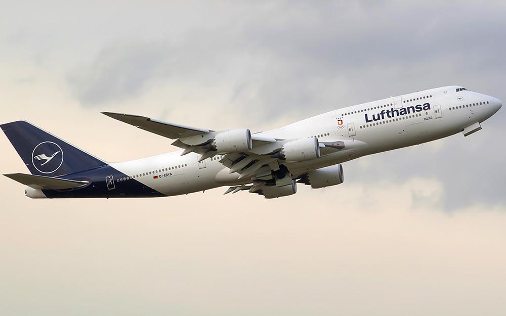 Lufthansa - Jeftine avio karte za Nemačku avion novi dizajn