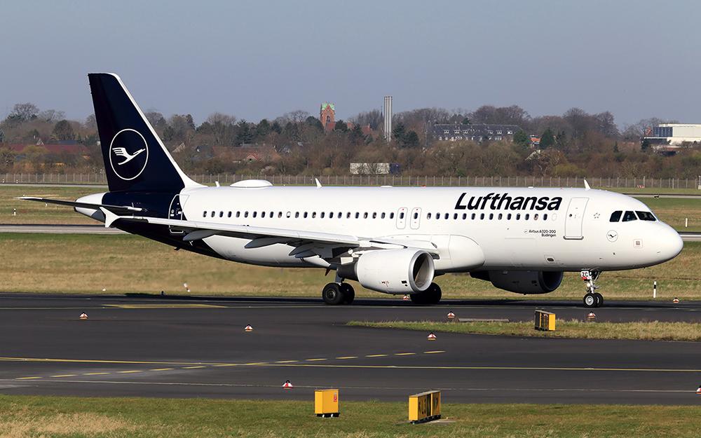 Lufthansa - Jeftine avio karte za Nemačku oktobar 2018 Frankfurt