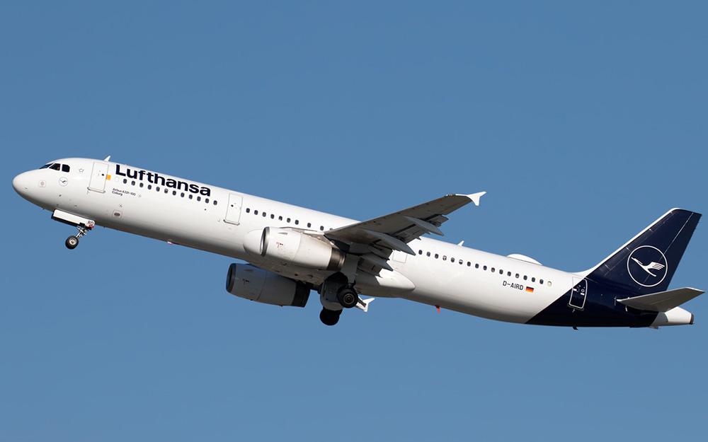 Lufthansa - Jeftine avio karte za Nemačku septembar 2018