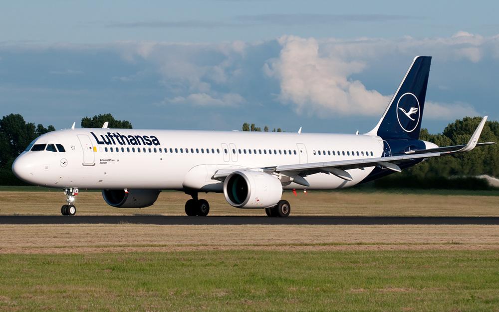 Lufthansa - Povoljne avio karte za Evropu avgust 2019