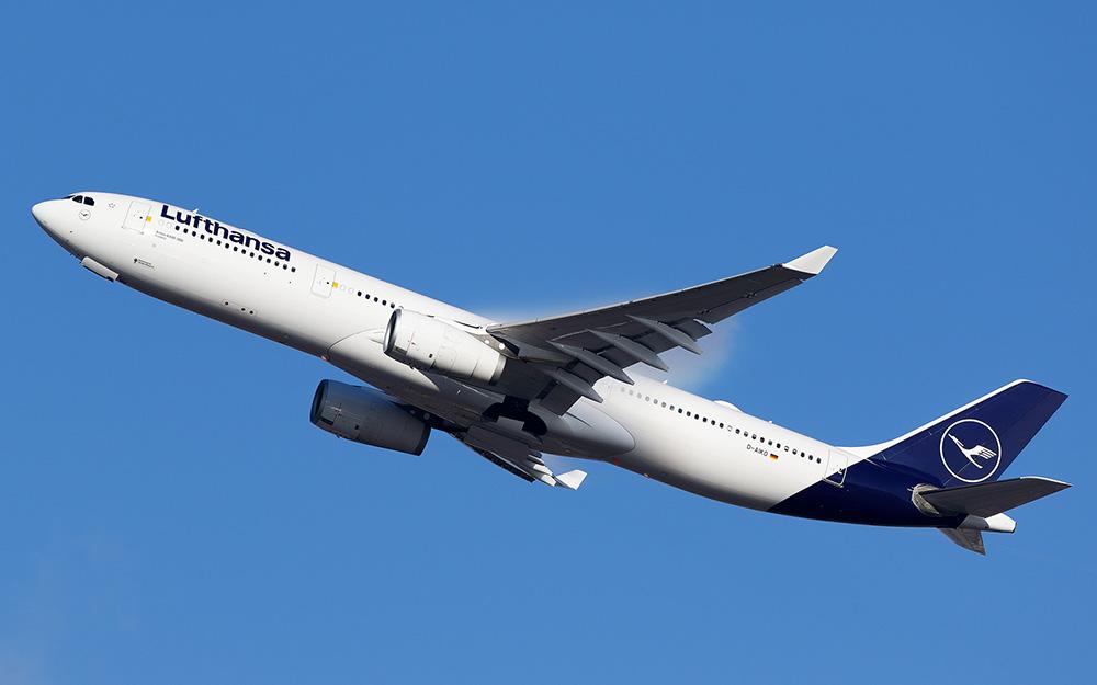 Lufthansa - Povoljne avio karte za Evropu februar 2019