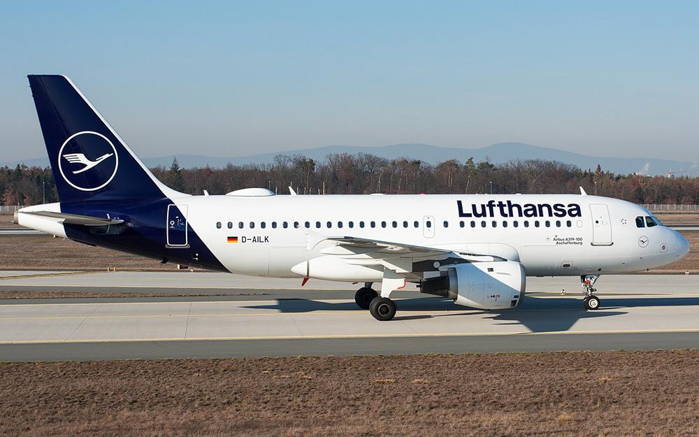 Lufthansa - Povoljne avio karte za Evropu maj 2019