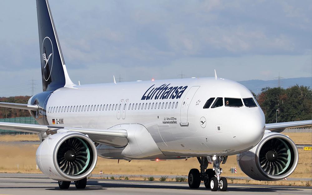 Lufthansa - Povoljne avio karte za Evropu promo decembar 2018