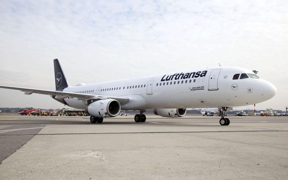 Lufthansa - Povoljne avio karte za Evropu