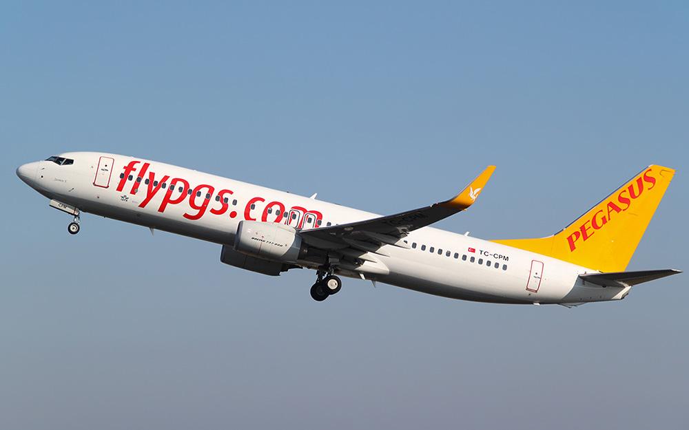 Pegasus Airlines low cost avio kompanija