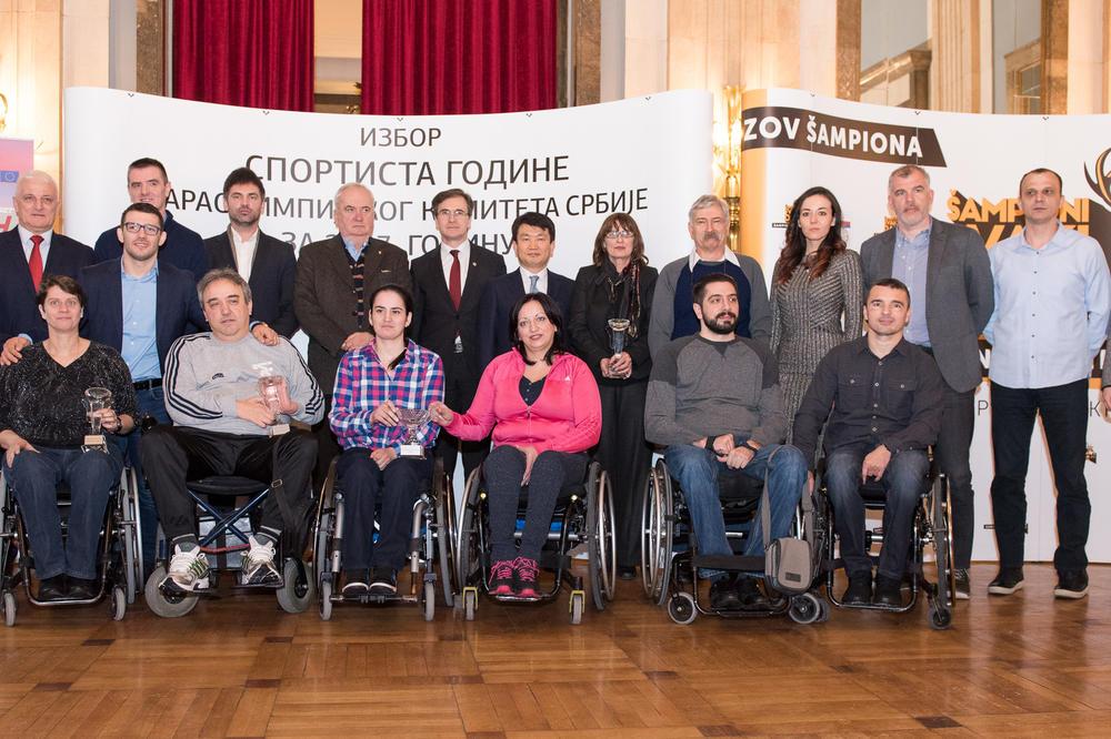 Proglašeni najbolji paraolimpijci