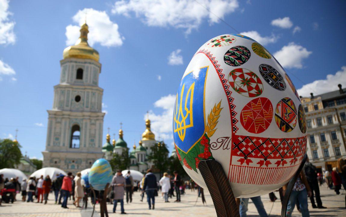 Provedite Uskrs u Kijevu