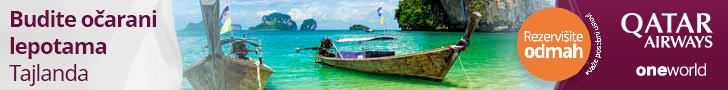 Qatar Airways Promotivna cena za Tajland ban