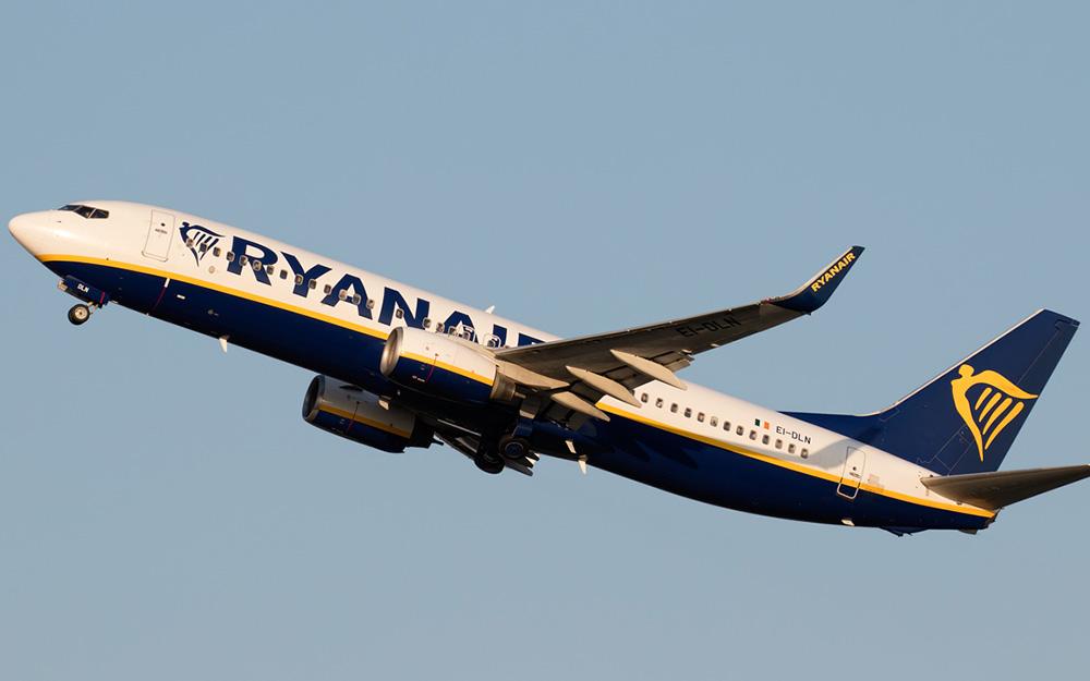 Ryanair - Promotivne cene avio karata jun 2018