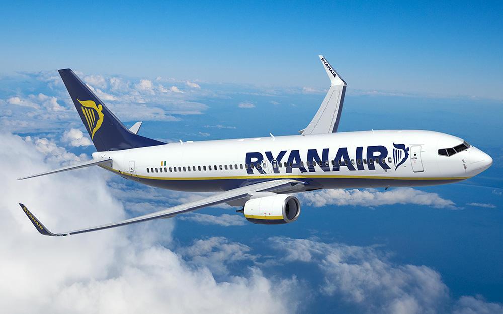 Ryanair low cost avio kompanija