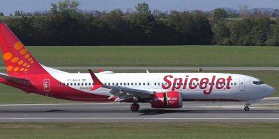 SpiceJet avio kompanija