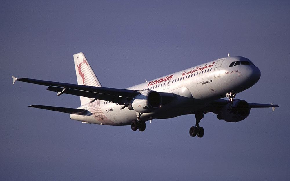 Tunis Air avio kompanija