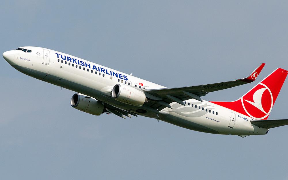 Turkish Airlines - Promotivna akcija za Aziju i Afriku