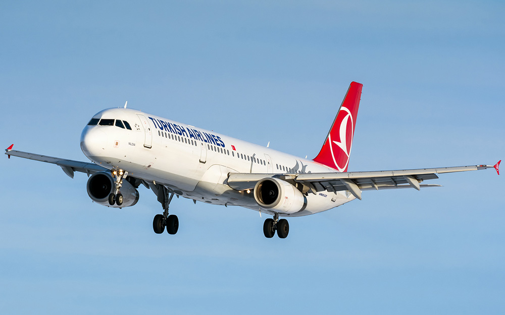 Turkish Airlines avio kompanija