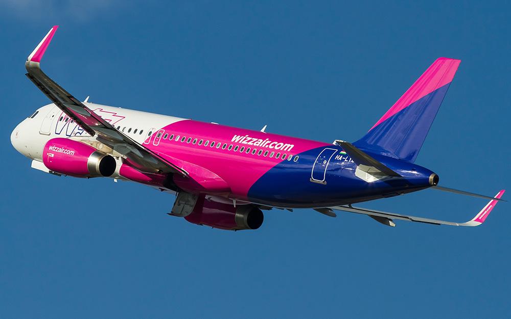 Wizz Air Fare Lock nova usluga 2017
