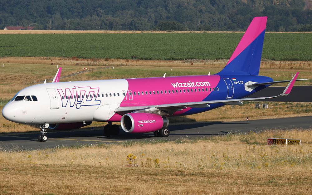 Wizz Air - Povezao Beograd i Lion, a od septembra ponovo leti i za Friedrichshafen