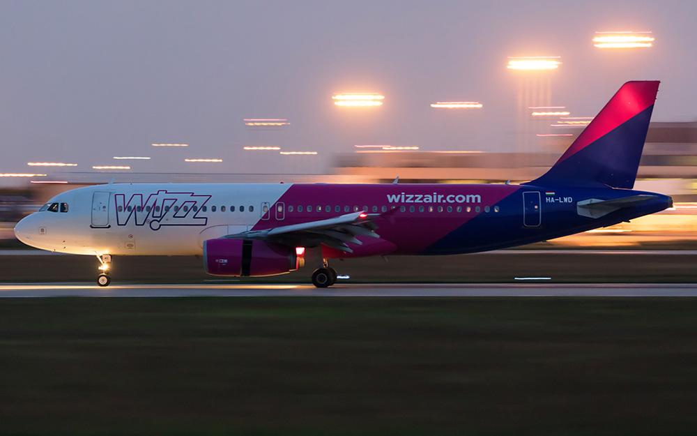 Wizz Air - Takmičenje za mlade